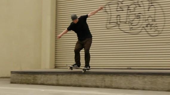 Dennis Busenitz skateboard