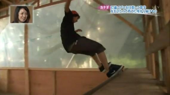 スケートボード動画 Eisei Sugimoto