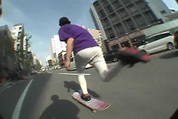 Street Patcher